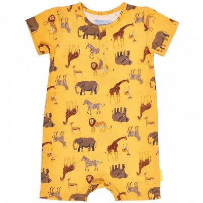Детская одежда K*ogan-6 NEW коллекция скидка 20%!!!