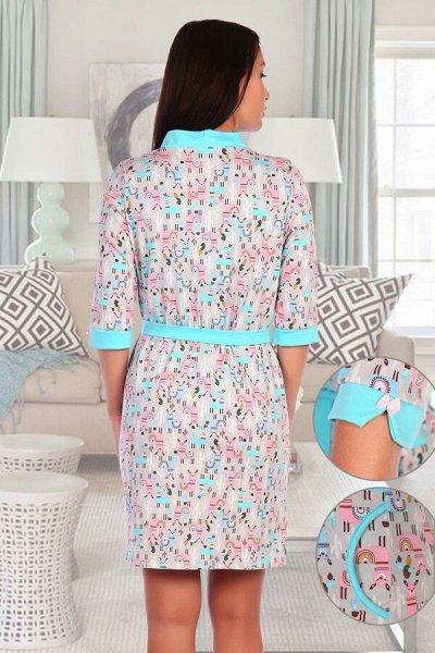 Одежда и Домашний Текстиль по отличной цене! BIGSIZE! Быстро — Женщинам. Ночные сорочки,  пижамы и пеньюары — Сорочки и пижамы