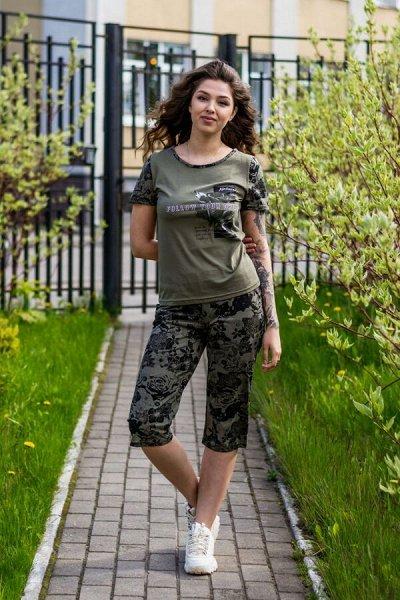 Домтекс  — Женщинам. Костюмы — Одежда для дома