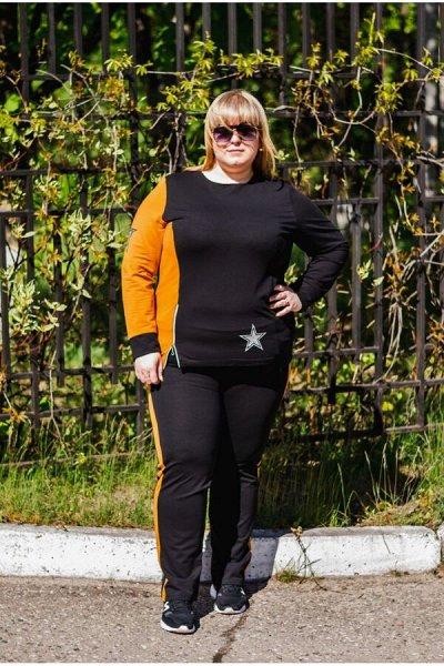 Домтекс  — Большие размеры. Костюмы Big Size — Одежда