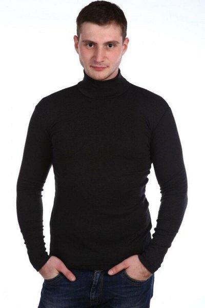 Домтекс  — Мужчинам. Футболки — Одежда для дома