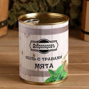 """Соль для бани с травами """"Мята"""" в банке"""