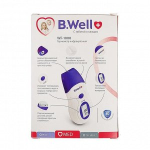 Термометр электронный B.Well WF-1000, инфракрасный, лоб/уши, память, звуковой сигнал
