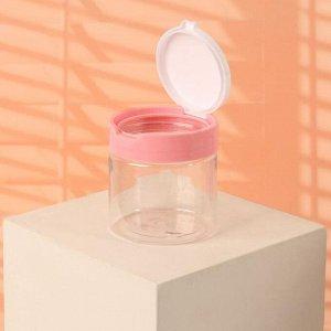 Контейнер для хранения косметических принадлежностей, с крышкой, 9,5 ? 7 ? 7 см, 280 мл, цвет белый/розовый