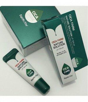 Farm Stay Cica Farm Nature Solution Lip Balm Бальзам для губ с центеллой, 10 гр