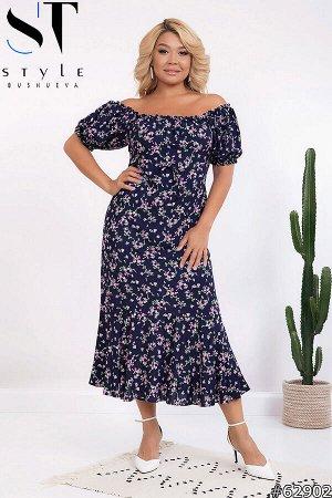 Платье 62902