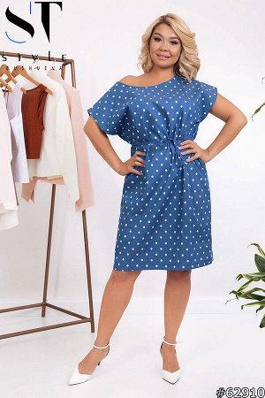 Платье 62910