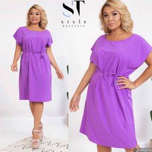Платье 62927