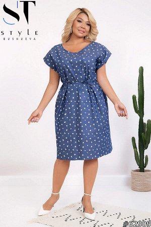 Платье 62909