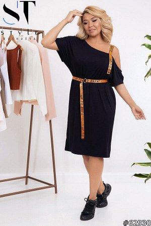 Платье 62930
