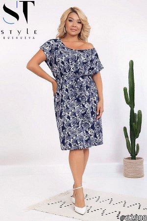 Платье 62908