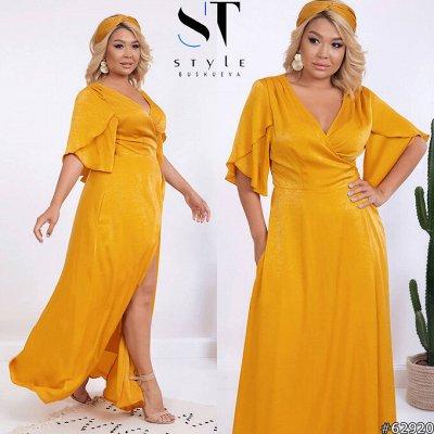 《SТ-Style》Стильная женская одежда! Новинки сезона! — 48+: Вечерние платья — Вечерние платья