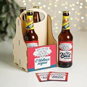 """Ящик для пива с наклейками """"С Новым годом"""", 28 х 16 х 16 см"""