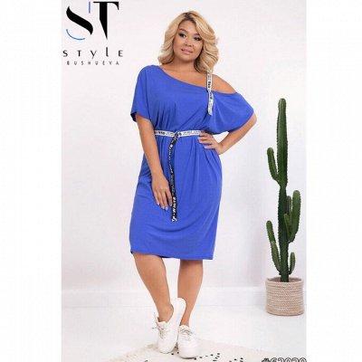 SТ-Style~59*⭐️Распродажа! Летние платья и костюмы! — 48+: Новинки — Большие размеры