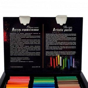 Пастель сухая художественная Спектр «Северное Сияние», 36 цветов