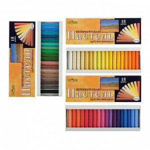 Пастель сухая художественная Спектр «Петербургская», 54 цвета