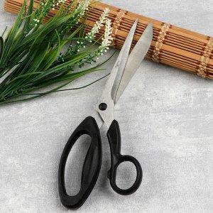 Ножницы закройные, 25,8 см, цвет чёрный