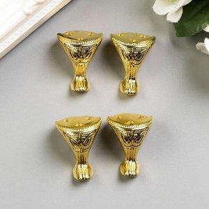 "Уголок (ножка) для шкатулки металл ""Царская"" набор 4 шт золото 2,5х2,2 см"