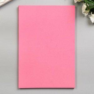 """Фоамиран """"Фуксия"""" набор 10 листов, формат А4, 1 мм"""