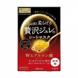 """Косметическая маска  """"Premium Puresa"""" для лица с гелевой эссенцией из W-гиалуроновой кислоты, сквалана, керамидов и аминокислот коробка 3 шт. х 33 г / 36"""