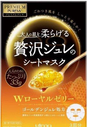 """Косметическая маска """"Premium Puresa"""" для лица с гелевой эссенцией из W-маточного молочка, сквалана, керамидов и аминокислот коробка 3 шт. х 33 г / 36"""