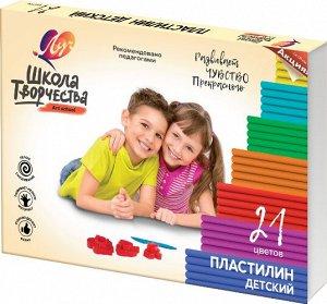 """Пластилин """"""""Школа творчества"""""""" 21 цвет"""
