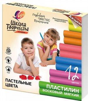 """Пластилин восковой """"""""Школа творчества"""""""" 12 цветов"""