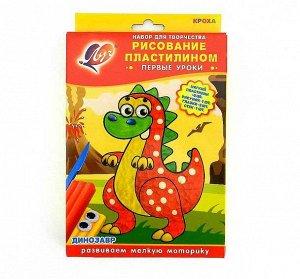 """Набор для рисования пластилином """"""""Динозавр"""""""""""