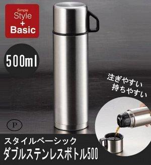 Термос с металлической колбой 0.5 л Pearl Metal H-6826