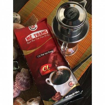 #ВкуснаяЕда-12. Азия & Европа в одном заказе! — Вьетнам. Кофе зерно, молотый — Чай, кофе и какао
