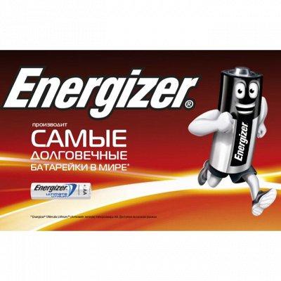 Сияйте еще ярче ! Оплетки со стразами по выгодным ценам ! — Батарейки Фонарики Зарядки Energizer в наличии — Батарейки
