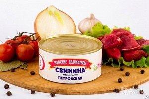 Свинина тушеная Петровская