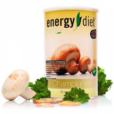 Продукты для похудения! Худеем вкусно и легко!  — Сбалансированное питание (коктейли, супы) Energy Diet HD  — Диетические продукты