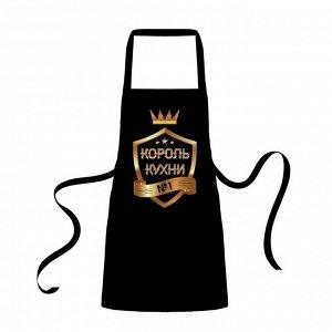 Фартук Король кухни номер 1