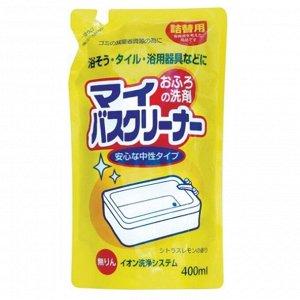 """09007 Жидкость чистящая для ванны """"Rocket Soap - чистый цитрус"""", 400 мл (сменная упаковка)"""