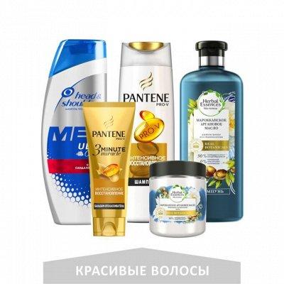Средства для ухода за волосами от Pantene — Средства для волос • PANTENE • H&S • HERBAL ESSENCES •