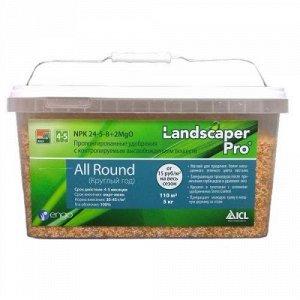 Уд для газона Landscaper Pro All around 5кг/24-5-8+24-5-8+2MgO (круглый год) 4-5 мес