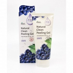 Ekel Natural Clean Peeling Gel Grape 180ml - Пилинг с экстрактом винограда 180мл