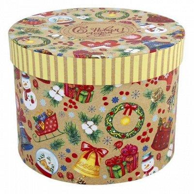 Новогодний F-present  - сувениры, презенты, предзаказания — Подарочные коробки — Сувениры