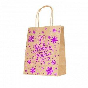 Пакет С Новым Годом фиолетовый