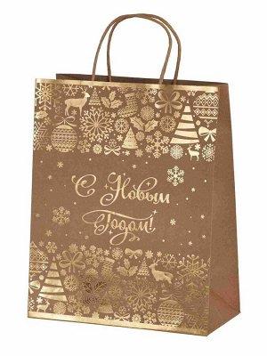 Пакет из крафт бумаги Новогоднее волшебство, 26*32,4*12