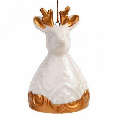 Новогодний F-present  - сувениры, презенты, предзаказания — Ёлочные игрушки-игрушки из фарфора — Сувениры