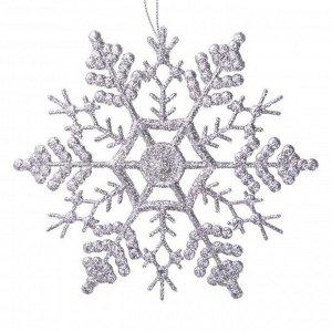 Новогоднее подвесное елочное украшение Снежинка-паутинка серебряная 16,5x16,5x0
