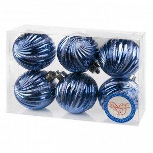 Новогоднее подвесное украшение Шар вихрь голубой, набор 6 шт.