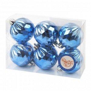 Новогоднее подвесное украшение Шар калейдоскоп голубой, набор 6 шт.