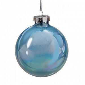 Новогоднее подвесное украшение шар Голубой 8