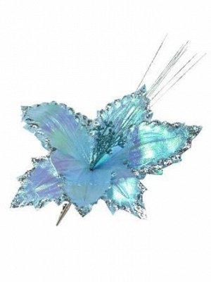 Новогоднее ёлочное украшение Лилия голубое сияние