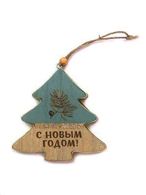Новогоднее подвесное украшение Голубая ель, 10x1x10