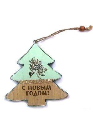 Новогоднее подвесное украшение Светло-голубая ель, 10x1x10