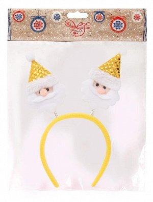 Новогоднее украшение на голову Желтый Дед Мороз, 22x26